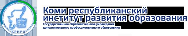 Криро коми конкурсы
